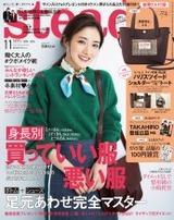 cover_004_201611_l