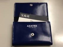 agatha 002