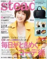 cover_004_201803_l