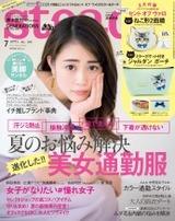 cover_004_201707_l