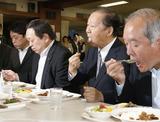 鯨2・自民党食堂