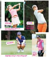 ゴルファー2