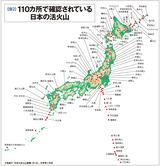 図2_御嶽山噴火