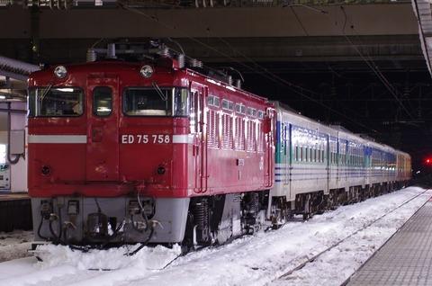 IMGP7153