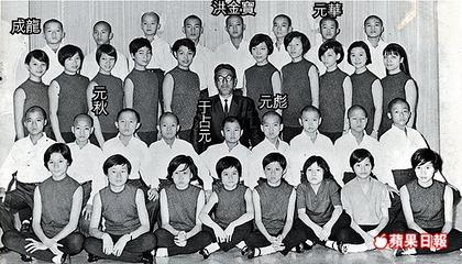 China drama academy