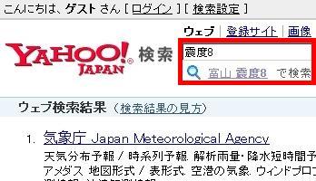 Yahoo!���� - ����8