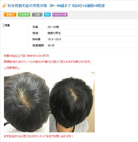 SnapCrab_NoName_2014-12-5_15-58-17_No-00