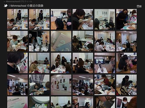 スクリーンショット 2012-03-22 23.01.06