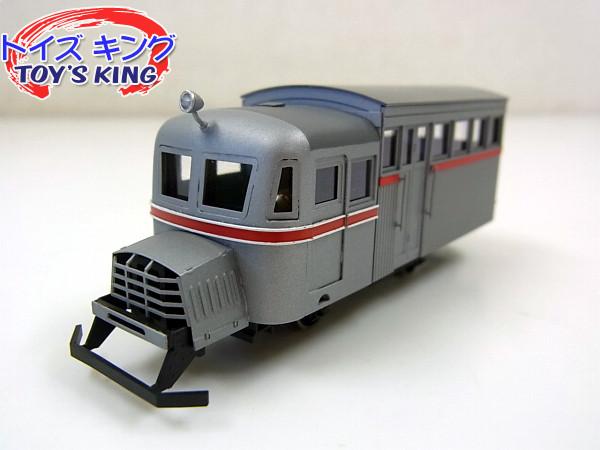 根室 拓殖 鉄道