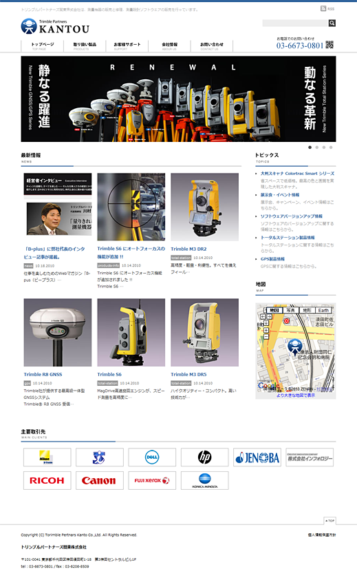 Trimble Partners KANTOU