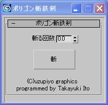 20070526_01