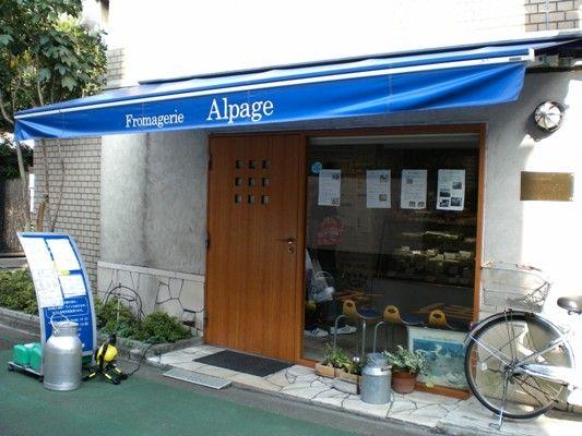 alp_out.JPG