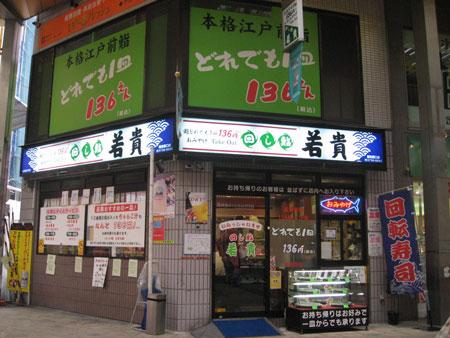 2408_lunch_wakataka.jpg
