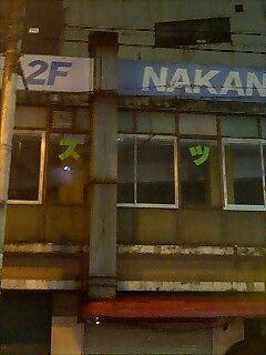 nakano-health3.jpg