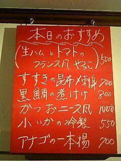 kotokoto51.jpg