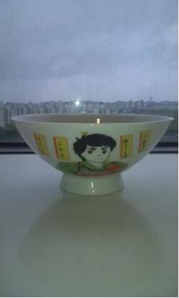 910-4-kendo chawan.jpg
