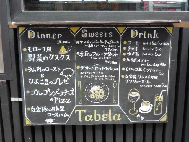 shibuya_09056.JPG
