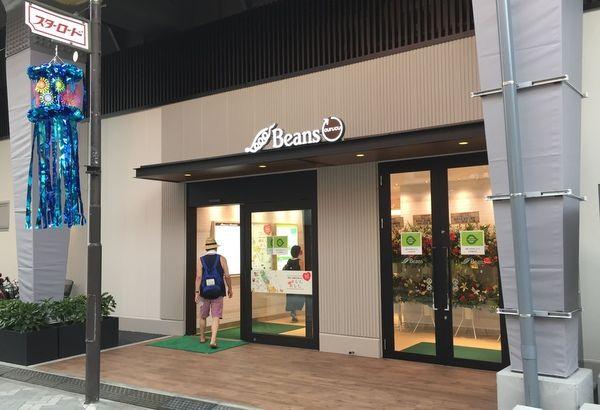 asagaya_ayumi_beans_17