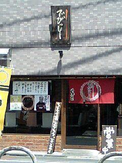nakanobu1.jpg