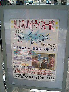 2006102117.jpg