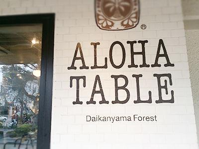 aloha_03