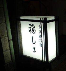 shibuya090224_07.jpg