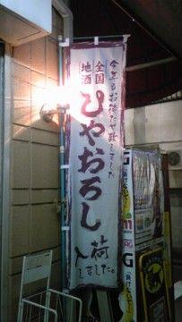 SH350198.jpg