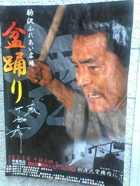 kiyoshimatsuri.jpg