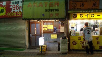 kouenji_20100118_01.jpg
