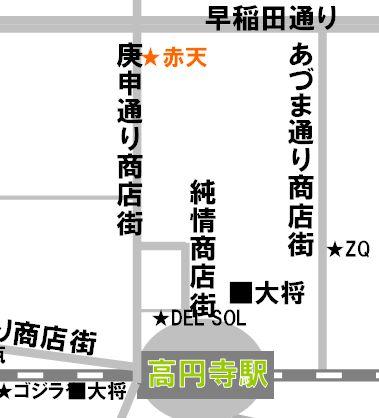 kouenji_20100118_05.jpg