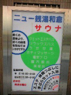 PA0_0045.JPG