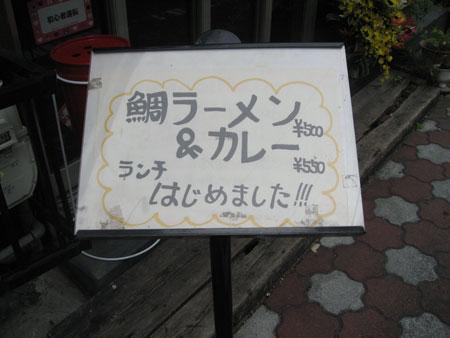 5734_lunch_menu.jpg