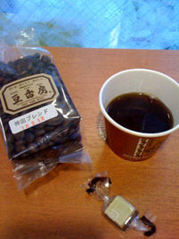 20100212_kobaemon_mamekobo.jpg