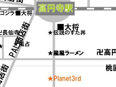 kouenji_20100106_03.jpg