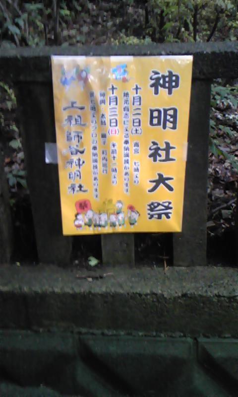 100928_1614_01.jpg