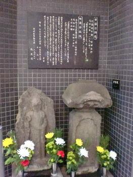 100220_asagaya_ayumi_zizou_1.jpg