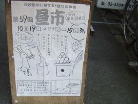 midori-hansamkanban.jpg