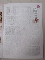 090717_kobaemon_rune_02.jpg