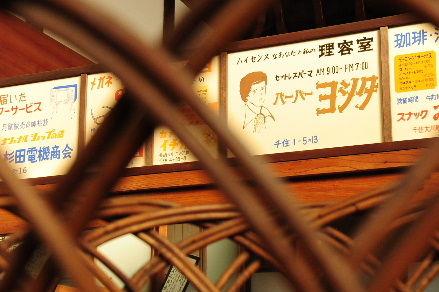 kodakarayu_04