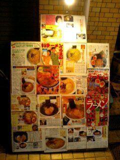 niboshi8.jpg