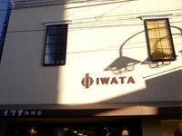 iwata02.jpg