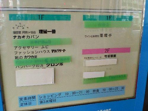 asagaya_ayumi_ゴールド街_5