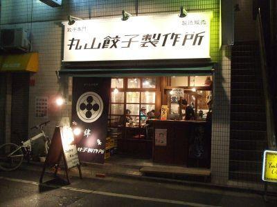 kouenji_20100108_01.jpg