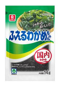 riken.vitamin_fueruwakame.jpg