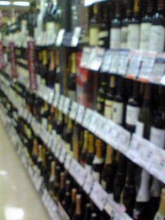garden_wine.jpg