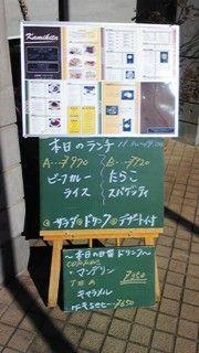 SH350474.jpg