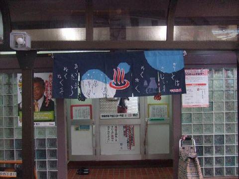 setagaya_tenguyu_02.jpg
