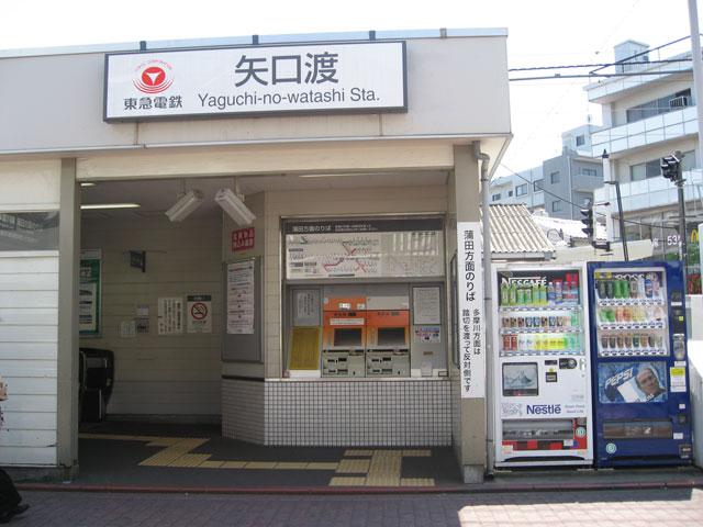 0302_yaguti_kamata