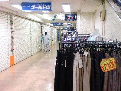 asagaya_ayumi_ゴールド街7