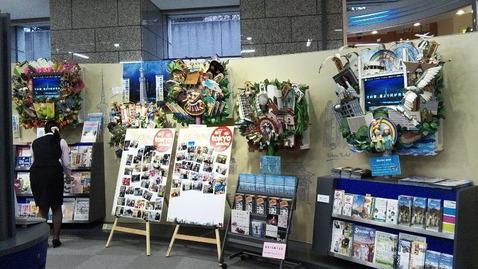 Tokyo city hall-naiya